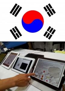 한국-vert