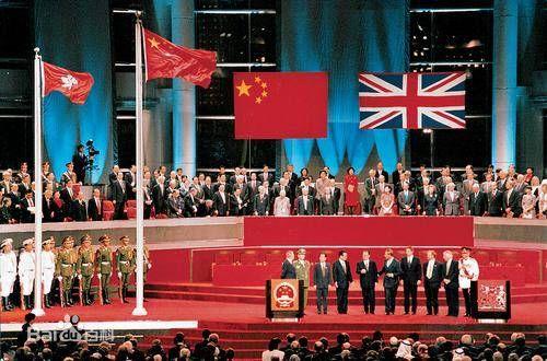 홍콩 반환식 영상 (1997년)