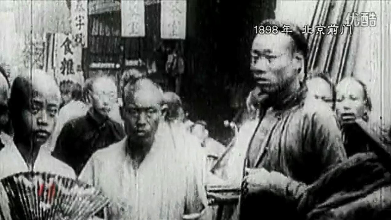 1898년, 중국 북경의 모습을 담은 필름