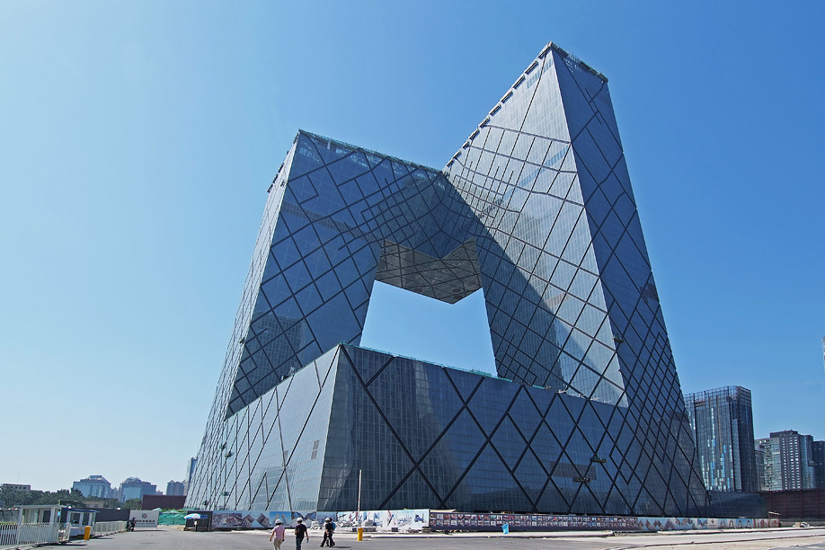 CCTV 본사 빌딩 (CCTV Headquarters, Běijīng, China)
